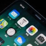 要確認!iPhoneの電池劣化に伴う性能ダウンと対策方法