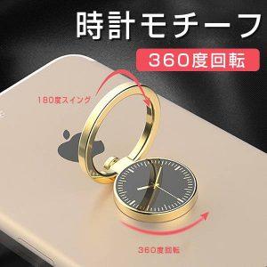 時計モチーフ