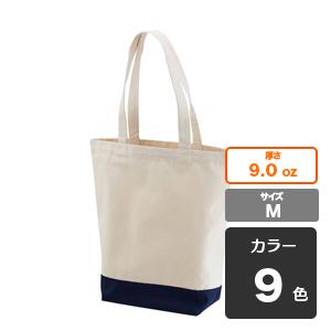 レギュラーキャンバス トートバッグ (M)