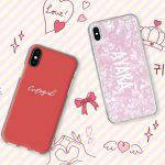 流行りの韓国iPhoneケースがやっぱりおしゃれ!女子もカップルも満足するデザインは?