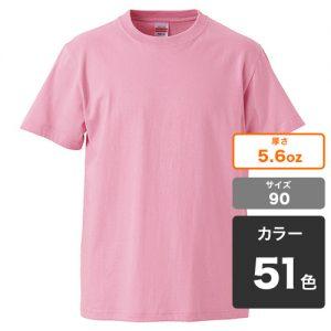 ハイクオリティーベビーTシャツ|5001-02