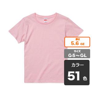 ハイクオリティーTシャツ(ガールズ)