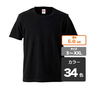 レギュラーフィットTシャツ