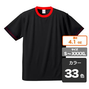 ドライアスレチックTシャツ