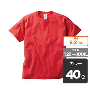 オープンエンド マックスウェイト Tシャツ