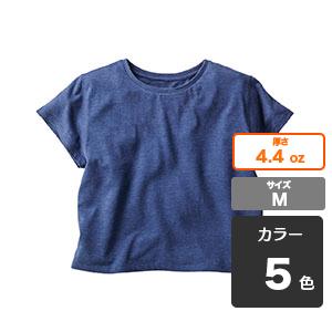 トライブレンド ワイド Tシャツ