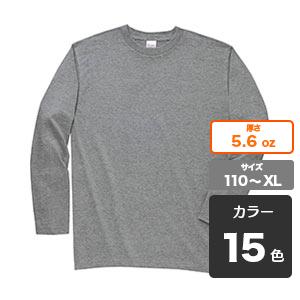 定番長袖Tシャツ