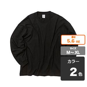 5.6オンス ビッグシルエット ロングスリーブ Tシャツ【在庫限り】