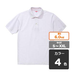 ポケット付きアクティブポロシャツ