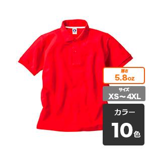 ベーシックスタイルポロシャツ