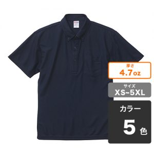 スペシャルドライカノコポケットポロシャツ
