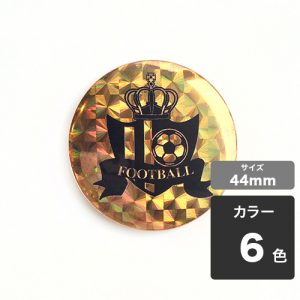 ホログラム缶バッジ(44mm)