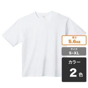ヘビーウェイト ビッグシルエットTシャツ