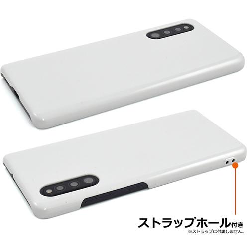 オリジナルGalaxy A41(SC-41A/SCV48/UQ mobile)(表面のみ印刷)白