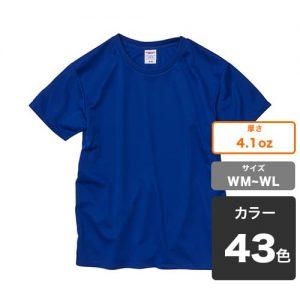 ドライアスレチックTシャツ〈ウィメンズ〉