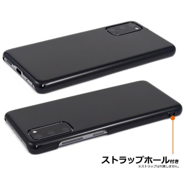 オリジナルGalaxy S20 5G(SC-51A/SCG01)ケース(表面のみ印刷)白/黒