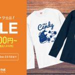 【〜10/20(水)まで】長袖Tシャツ全商品1000円OFFクーポン配布中!