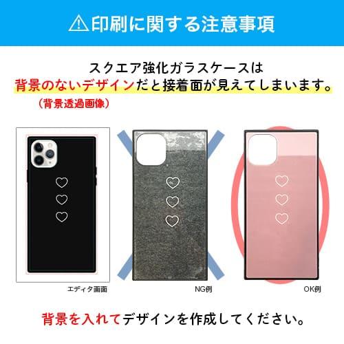 オリジナルiPhone12ProMaxスクエア型強化ガラスケース